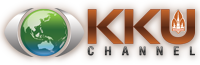 KKU Channel