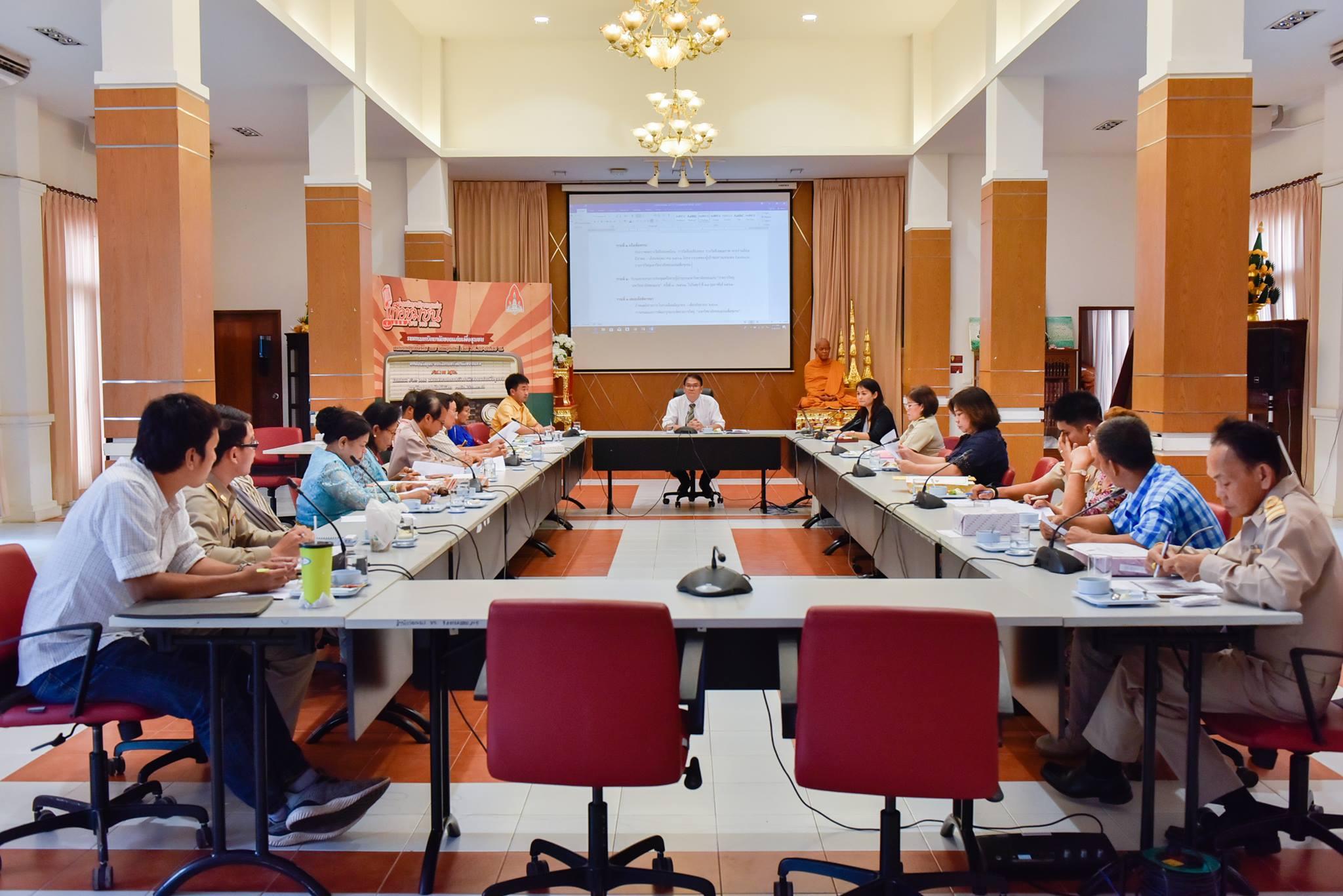 มข. จัดประชุมเครือข่ายผู้นำชุมชนนักจัดรายการวิทยุ ระดมความเห็นนำความรู้สู่ชุมชน ครั้งที่2
