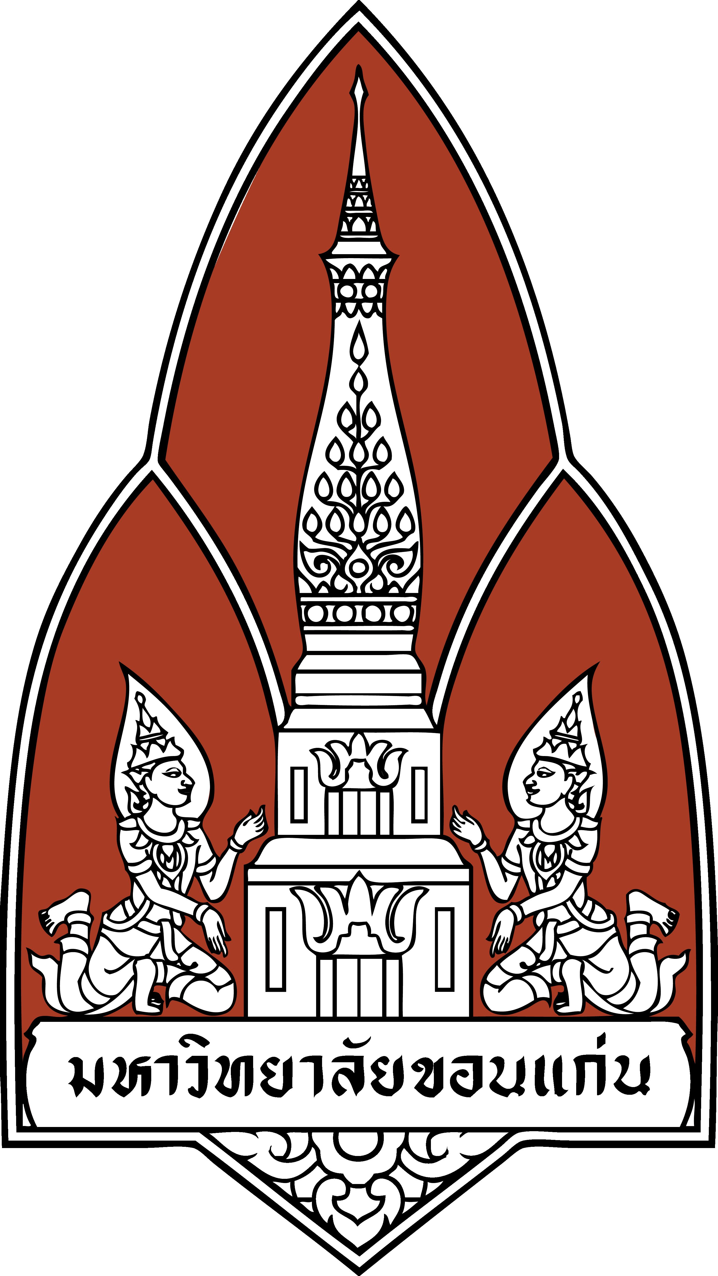 ประกาศ ตราและสัญลักษณ์ของมหาวิทยาลัยขอนแก่น พ.ศ. ๒๕๖๑ – กองสื่อสารองค์กร