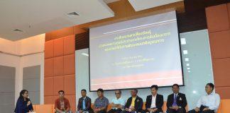 นัก ปชส. กองสื่อสารองค์กร ดำเนินรายการเสวนาองค์กรชาวบ้านเสนอผลงานผ่านคำบอกเล่า ศูนย์ฯพระราชดำริ