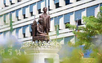 มหาวิทยาลัยขอนแก่นวางพวงมาลาน้อมเกล้าฯ รำลึกถึงพระมหากรุณาธิคุณแห่งองค์สมเด็จพระมหิตลาธิเบศร อดุลเดชวิกรม พระบรมราชชนก เนื่องในวันมหิดล ประจำปี 2561