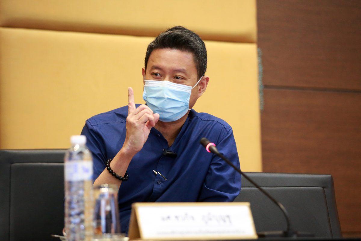 ผศ.นพ.ชวกิจ ภูมิบุญชู รองคณบดีฝ่ายศูนย์ความเป็นเลิศและศูนย์กลางบริการ คณะแพทยศาสตร์ มหาวิทยาลัยขอนแก่น